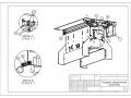 Hopper sheetmetal assembly 2