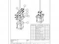 Piston Subassembly motor holder
